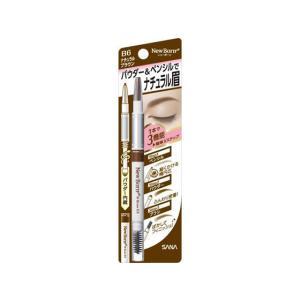 【仕様】●色:ナチュラルブラウン [生産国:日本 商品区分:化粧品 メーカー:常盤薬品工業 広告文責...