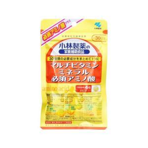 小林製薬/マルチビタミン ミネラル 必須アミノ酸120粒 約30日分