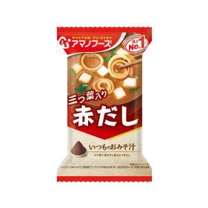 アマノフーズ/いつものおみそ汁 赤だし(三つ葉入り)...