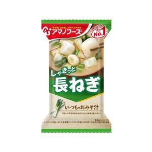 アマノフーズ/ いつものおみそ汁 長ねぎ...