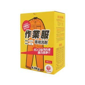 第一石鹸/ランドリークラブ 作業服専用洗剤 4.0kg|jetprice