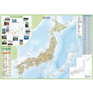 デビカ/いろいろ書ける!消せる!日本地図/073101|jetprice