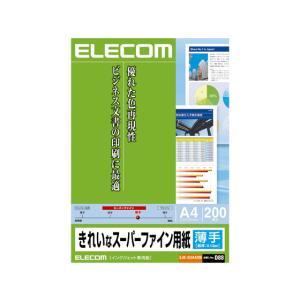 エレコム/きれいなスーパーファイン紙(薄手)A4 200枚/EJK-SUA4200|jetprice