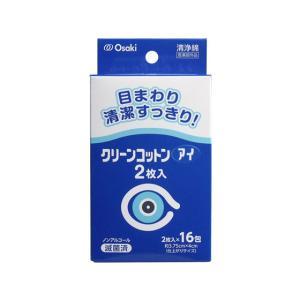 オオサキメディカル/クリーンコットン アイ2枚入 16包/72708