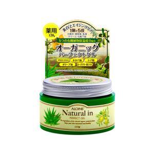 【商品説明】これ1つで、化粧水・美容液・乳液・クリーム・化粧下地の5役。厳選されたオーガニック植物の...