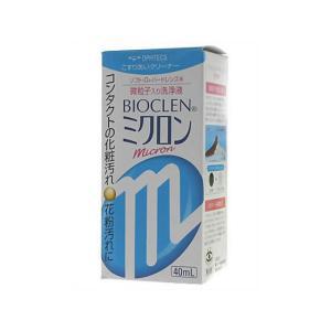オフテクス/バイオクレン ミクロン 40ml|jetprice