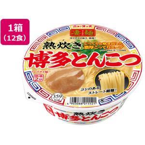 ヤマダイ/凄麺 熟炊き博多とんこつ 12食|jetprice