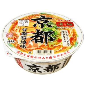ヤマダイ/凄麺 京都背脂醤油味|jetprice
