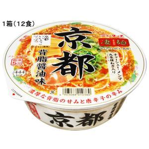 ヤマダイ/凄麺 京都背脂醤油味 12食|jetprice