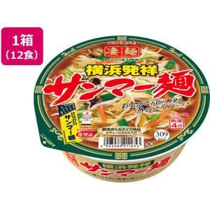 ヤマダイ/凄麺 横浜発祥 サンマー麺 12食|jetprice