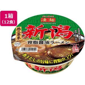 ヤマダイ/凄麺 新潟 背脂醤油ラーメン 12食|jetprice