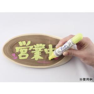 ゼブラ/マッキーペイントマーカー 太字/中字 銀/YYT20-S|jetprice|06