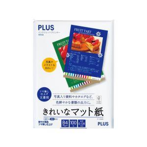 プラス/IJ用紙きれいなマット紙B4 100枚 IT-130MP/46-134