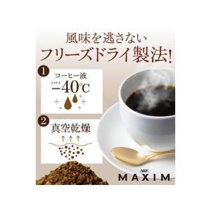 AGF/マキシム袋180g|jetprice|03