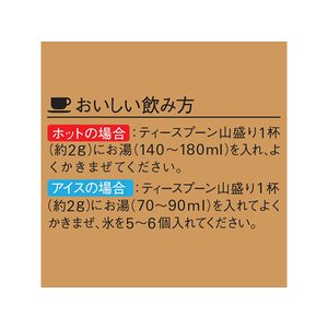 AGF/マキシム袋180g|jetprice|04