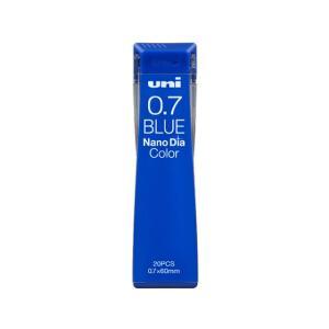 三菱鉛筆/uni ナノダイヤカラー替芯 0.7mm 青/U07202NDC.33