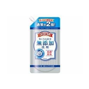 NSファーファ/ファーファラボ無添加超コンパクト液洗 詰替用 800ml|jetprice