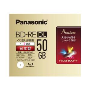 パナソニック/録画用2倍速BD-RE DL 50GB/LM-BE50P|jetprice