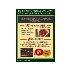 UCC/職人の珈琲 ドリップコーヒー 深いコク...の詳細画像2