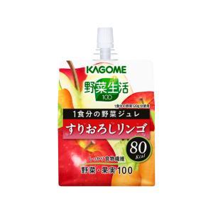 カゴメ/野菜生活100 1食分の野菜ジュレ すり...の商品画像