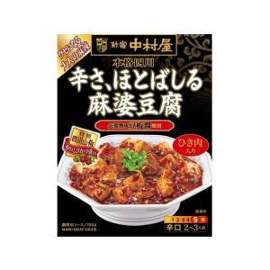 【仕様】四川山椒の香り、長期熟成豆板醤のコク深い辛さ、唐辛子の本格的な辛さが調和した本格四川麻婆豆腐...