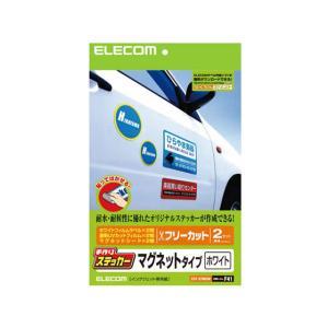 エレコム/手作りステッカー マグネットタイプ A4 ホワイト 2セット/EDT-STMGW jetprice