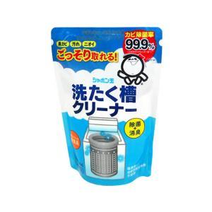 【仕様】洗濯槽の裏側に隠れたカビや汚れをしっかり洗浄します。除菌効果もあり、定期的なお手入れにおすす...