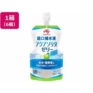味の素/アクアソリタ ゼリー りんご 経口補水ゼリー 130g*6個|jetprice