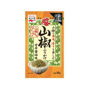 永谷園/山椒ふりかけ 30gの関連商品3