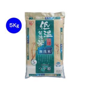 アイリスオーヤマ/低温製法米無洗米宮城県産つや姫5kg/571200|jetprice