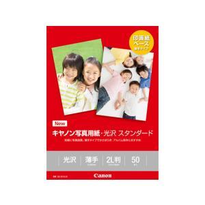 キヤノン/写真用紙・光沢 スタンダード 2L...の関連商品10