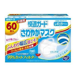 白元アース/快適ガード さわやかマスク レギュラー 60枚/58105
