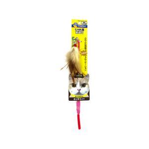 【仕様】くっついているのは、たくさんの羽!野鳥を模したモチーフがついた釣り竿タイプの鈴つきおもちゃ。...