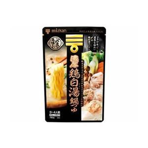 【仕様】白濁するまでじっくり煮込んだ鶏ガラスープをベースに、野菜のスープとコラーゲンを合わせた、コク...