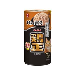 ペットライン/キャネット 鶏正3P チキンとまぐろ 160g*3缶