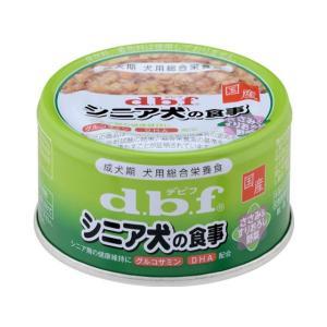 デビフ/シニア犬の食事ささみ&すりお...の関連商品10