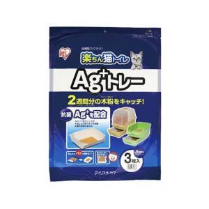 アイリスオーヤマ/楽ちん猫トイレ Ag+トレー 3枚/RCT-3|jetprice