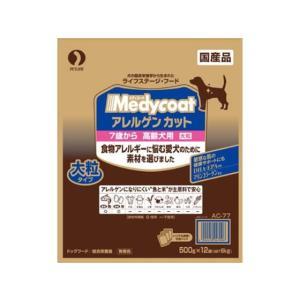 ペットライン/メディコート・アレルゲンカット 7歳から 大粒 6kg