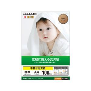 エレコム/手軽な光沢紙 A4 100枚/EJK...の関連商品6