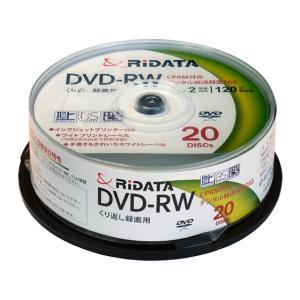 RiDATA/CPRM対応録画用DVD-RW 2X 20枚スピンドル|jetprice