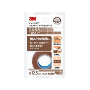 3M/マイクロポア スキントーン サージカルテ...の関連商品3
