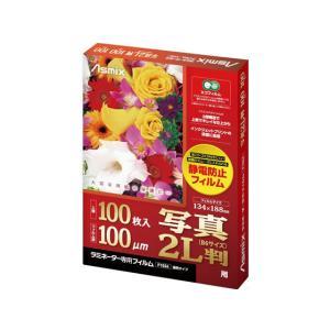 アスカ/ラミネートフィルム 100μ 写真2L判サイズ 100枚/F1024|jetprice