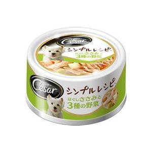 【仕様】●内容量:80g●一般食●カロリー(1缶あたり):50kcal●成分:タンパク質/10.0%...