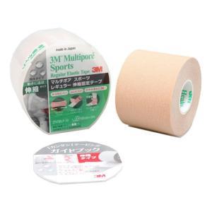 3M/マルチポア レギュラー伸縮固定テープ 50mm/2743BLP-50