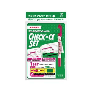 ゼブラ/チェックαセット ピンク/緑/P-SE-WYT20-PG