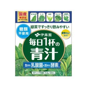 伊藤園/毎日一杯の青汁 糖類不使用タイプ 20包|jetprice