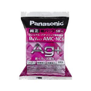 パナソニック/防臭・抗菌加工紙パック(M型Vタイプ)/AMC-NC6