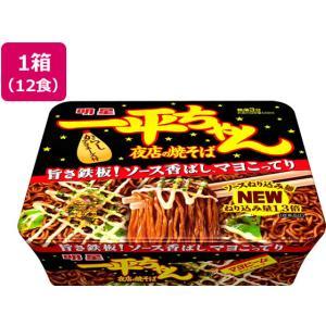 明星食品/一平ちゃん夜店の焼そば 135g 12食