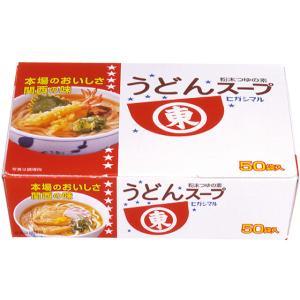ヒガシマル醤油/うどんスープ 8g×50袋|jetprice
