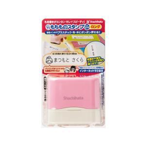 シヤチハタ/どこでももちものスタンプマイキャラロング(メールオーダー)ピンク|jetprice